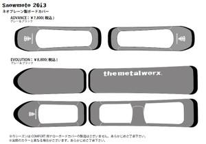 2013snowmoto_12