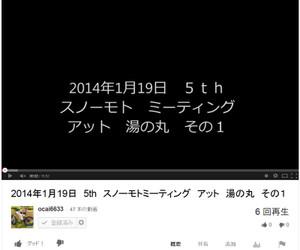 Smm_youtube