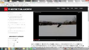 Snowmoto_happo_riding