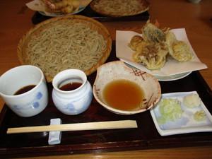 Asama_okina_1