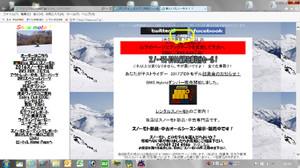 Ura_snowmoto