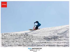 17snowmoto_page1