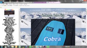 Cobraclub
