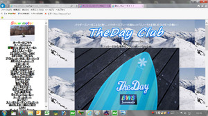 Thedayclub