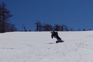 26_mar_yunomarukjpg