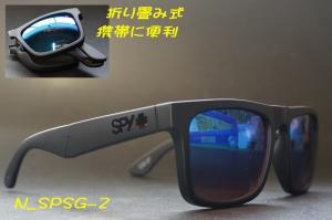 N_spsg2